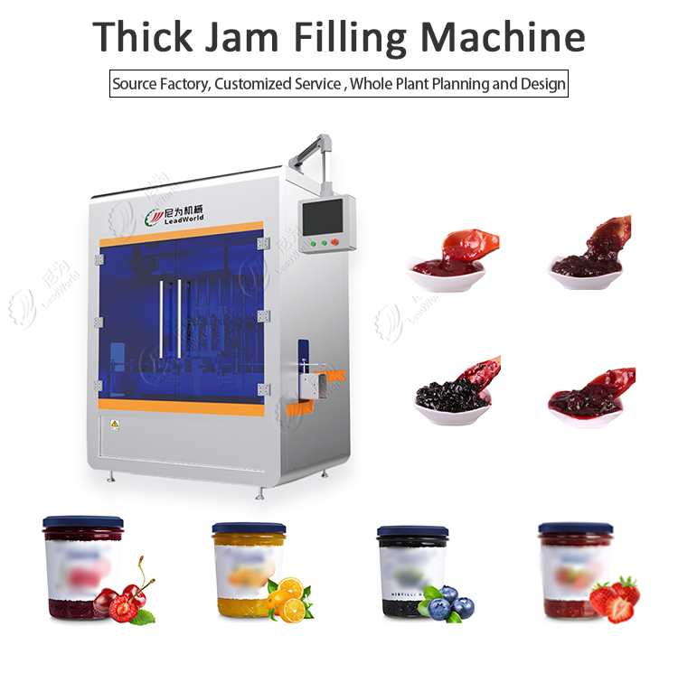 Note: The above  Thick Sauce Filling Machine is part of the product, please consult us for details!